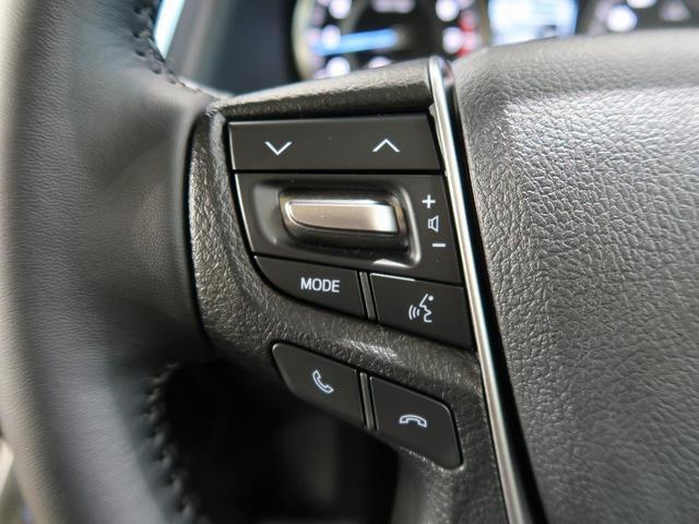 2.5X 登録済未使用車 セーフティセンス ディスプレイオーディオ バックカメラ 両側電動ドア LEDヘッドライト 100V電源 レーダークルーズコントロール オートマチックハイビーム クリアランスソナー(40枚目)