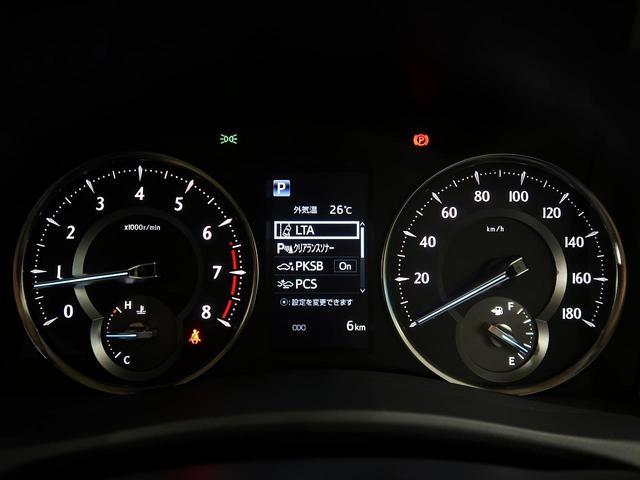 2.5X 登録済未使用車 セーフティセンス ディスプレイオーディオ バックカメラ 両側電動ドア LEDヘッドライト 100V電源 レーダークルーズコントロール オートマチックハイビーム クリアランスソナー(43枚目)