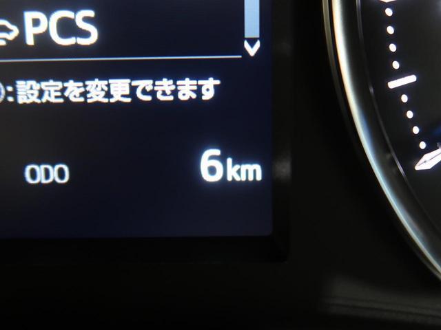 2.5X 登録済未使用車 セーフティセンス ディスプレイオーディオ バックカメラ 両側電動ドア LEDヘッドライト 100V電源 レーダークルーズコントロール オートマチックハイビーム クリアランスソナー(44枚目)