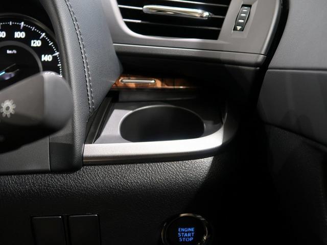 2.5X 登録済未使用車 セーフティセンス ディスプレイオーディオ バックカメラ 両側電動ドア LEDヘッドライト 100V電源 レーダークルーズコントロール オートマチックハイビーム クリアランスソナー(45枚目)