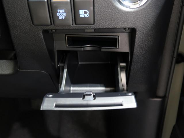 2.5X 登録済未使用車 セーフティセンス ディスプレイオーディオ バックカメラ 両側電動ドア LEDヘッドライト 100V電源 レーダークルーズコントロール オートマチックハイビーム クリアランスソナー(46枚目)