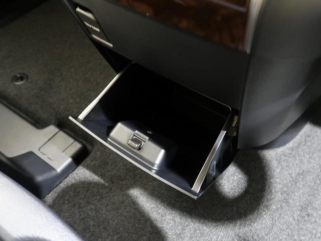2.5X 登録済未使用車 セーフティセンス ディスプレイオーディオ バックカメラ 両側電動ドア LEDヘッドライト 100V電源 レーダークルーズコントロール オートマチックハイビーム クリアランスソナー(48枚目)