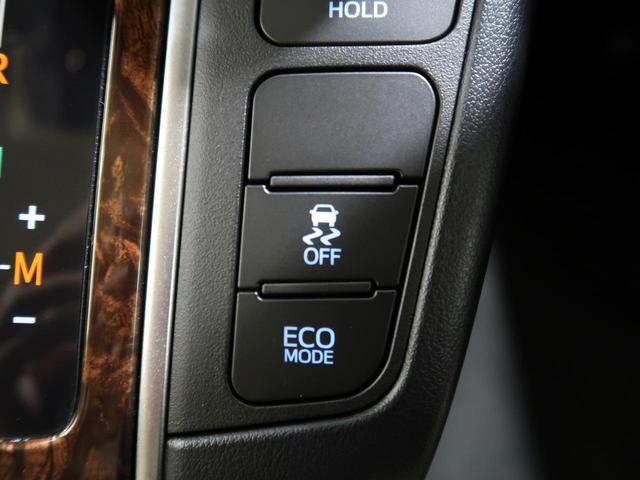 2.5X 登録済未使用車 セーフティセンス ディスプレイオーディオ バックカメラ 両側電動ドア LEDヘッドライト 100V電源 レーダークルーズコントロール オートマチックハイビーム クリアランスソナー(49枚目)