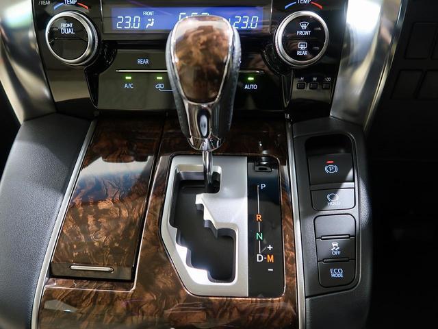 2.5X 登録済未使用車 セーフティセンス ディスプレイオーディオ バックカメラ 両側電動ドア LEDヘッドライト 100V電源 レーダークルーズコントロール オートマチックハイビーム クリアランスソナー(50枚目)