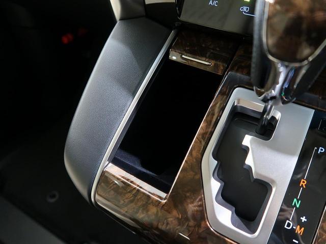 2.5X 登録済未使用車 セーフティセンス ディスプレイオーディオ バックカメラ 両側電動ドア LEDヘッドライト 100V電源 レーダークルーズコントロール オートマチックハイビーム クリアランスソナー(51枚目)