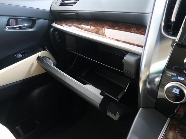 2.5X 登録済未使用車 セーフティセンス ディスプレイオーディオ バックカメラ 両側電動ドア LEDヘッドライト 100V電源 レーダークルーズコントロール オートマチックハイビーム クリアランスソナー(52枚目)