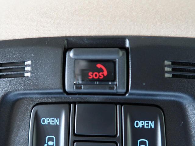 2.5X 登録済未使用車 セーフティセンス ディスプレイオーディオ バックカメラ 両側電動ドア LEDヘッドライト 100V電源 レーダークルーズコントロール オートマチックハイビーム クリアランスソナー(53枚目)