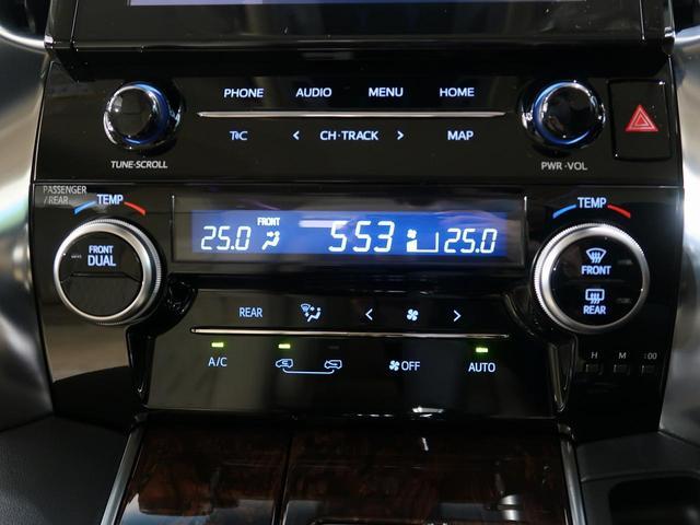 2.5X 登録済未使用車 セーフティセンス ディスプレイオーディオ バックカメラ 両側電動ドア LEDヘッドライト 100V電源 レーダークルーズコントロール オートマチックハイビーム クリアランスソナー(54枚目)