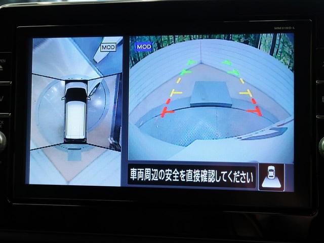 ハイウェイスター X 純正9型ナビ エマージェンシーブレーキ アラウンドビューモニター 踏み間違い防止 LEDヘッド 禁煙車 ハイビームアシスト オートエアコン コーナーセンサー アイドリングストップ 純正アルミホイール(7枚目)