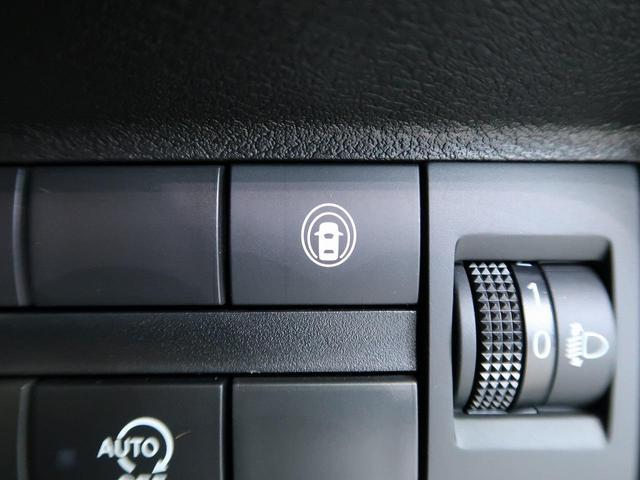 ハイウェイスター X 純正9型ナビ エマージェンシーブレーキ アラウンドビューモニター 踏み間違い防止 LEDヘッド 禁煙車 ハイビームアシスト オートエアコン コーナーセンサー アイドリングストップ 純正アルミホイール(11枚目)