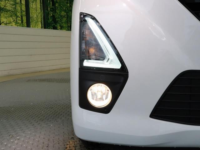 ハイウェイスター X 純正9型ナビ エマージェンシーブレーキ アラウンドビューモニター 踏み間違い防止 LEDヘッド 禁煙車 ハイビームアシスト オートエアコン コーナーセンサー アイドリングストップ 純正アルミホイール(21枚目)