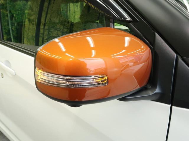 ハイウェイスター X 純正9型ナビ エマージェンシーブレーキ アラウンドビューモニター 踏み間違い防止 LEDヘッド 禁煙車 ハイビームアシスト オートエアコン コーナーセンサー アイドリングストップ 純正アルミホイール(24枚目)