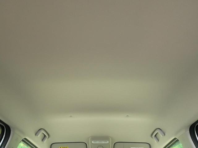 ハイウェイスター X 純正9型ナビ エマージェンシーブレーキ アラウンドビューモニター 踏み間違い防止 LEDヘッド 禁煙車 ハイビームアシスト オートエアコン コーナーセンサー アイドリングストップ 純正アルミホイール(40枚目)