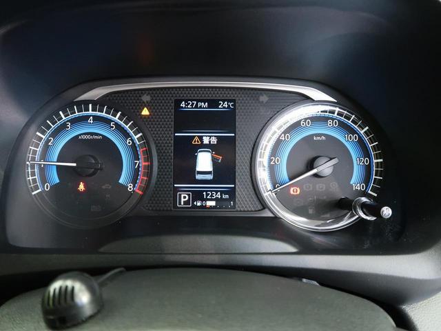 ハイウェイスター X 純正9型ナビ エマージェンシーブレーキ アラウンドビューモニター 踏み間違い防止 LEDヘッド 禁煙車 ハイビームアシスト オートエアコン コーナーセンサー アイドリングストップ 純正アルミホイール(43枚目)