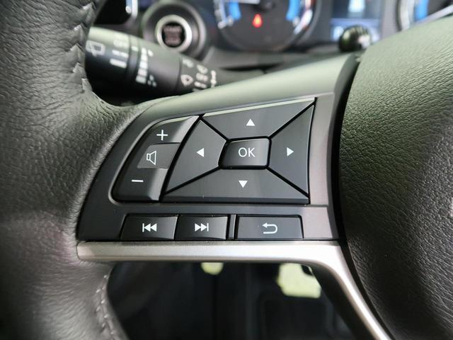 ハイウェイスター X 純正9型ナビ エマージェンシーブレーキ アラウンドビューモニター 踏み間違い防止 LEDヘッド 禁煙車 ハイビームアシスト オートエアコン コーナーセンサー アイドリングストップ 純正アルミホイール(45枚目)