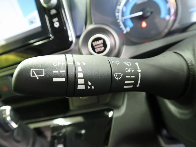 ハイウェイスター X 純正9型ナビ エマージェンシーブレーキ アラウンドビューモニター 踏み間違い防止 LEDヘッド 禁煙車 ハイビームアシスト オートエアコン コーナーセンサー アイドリングストップ 純正アルミホイール(46枚目)