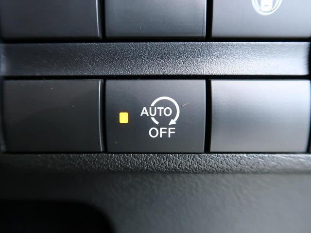 ハイウェイスター X 純正9型ナビ エマージェンシーブレーキ アラウンドビューモニター 踏み間違い防止 LEDヘッド 禁煙車 ハイビームアシスト オートエアコン コーナーセンサー アイドリングストップ 純正アルミホイール(48枚目)