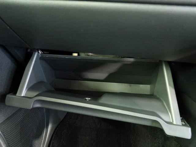 ハイウェイスター X 純正9型ナビ エマージェンシーブレーキ アラウンドビューモニター 踏み間違い防止 LEDヘッド 禁煙車 ハイビームアシスト オートエアコン コーナーセンサー アイドリングストップ 純正アルミホイール(50枚目)
