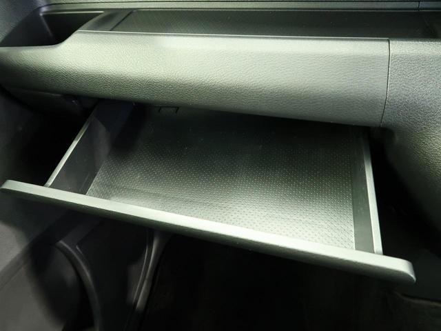 ハイウェイスター X 純正9型ナビ エマージェンシーブレーキ アラウンドビューモニター 踏み間違い防止 LEDヘッド 禁煙車 ハイビームアシスト オートエアコン コーナーセンサー アイドリングストップ 純正アルミホイール(51枚目)