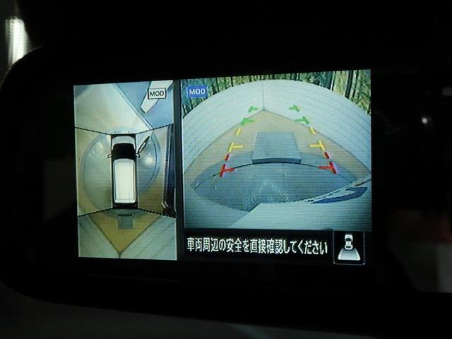 ハイウェイスター X 純正9型ナビ エマージェンシーブレーキ アラウンドビューモニター 踏み間違い防止 LEDヘッド 禁煙車 ハイビームアシスト オートエアコン コーナーセンサー アイドリングストップ 純正アルミホイール(53枚目)