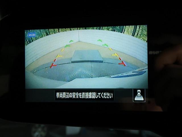 ハイウェイスター X 純正9型ナビ エマージェンシーブレーキ アラウンドビューモニター 踏み間違い防止 LEDヘッド 禁煙車 ハイビームアシスト オートエアコン コーナーセンサー アイドリングストップ 純正アルミホイール(55枚目)