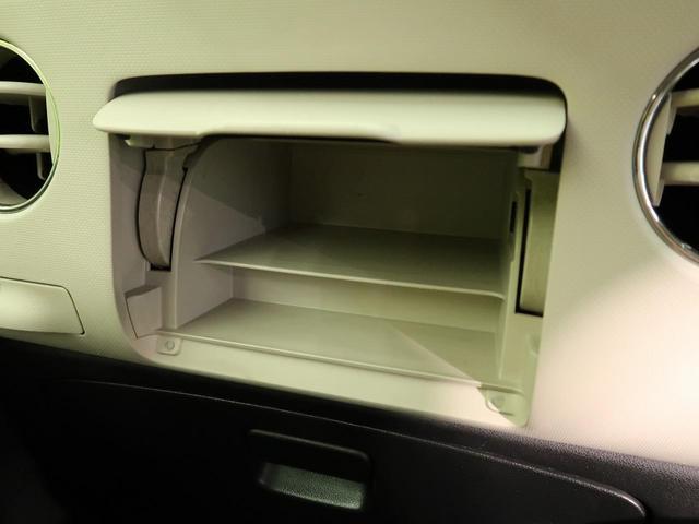 ココアプラスX ルーフラック 純正ナビ 地デジTV スマートキー オートエアコン ルーフレール 禁煙車 フォグランプ ベンチシート プライバシーガラス 電動格納ミラー ドアバイザー 純正セキュリティアラーム(45枚目)