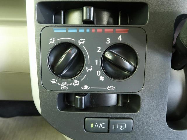 L SAII スマートアシスト メモリーナビ 禁煙車 ワンオーナー ETC キーレスキー マニュアルエアコン 横滑り防止 アイドリングストップ ヘッドライトレベライザー プライバシーガラス(10枚目)