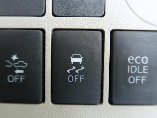 L SAII スマートアシスト メモリーナビ 禁煙車 ワンオーナー ETC キーレスキー マニュアルエアコン 横滑り防止 アイドリングストップ ヘッドライトレベライザー プライバシーガラス(11枚目)