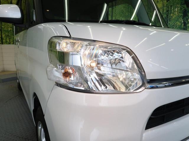 L SAII スマートアシスト メモリーナビ 禁煙車 ワンオーナー ETC キーレスキー マニュアルエアコン 横滑り防止 アイドリングストップ ヘッドライトレベライザー プライバシーガラス(15枚目)