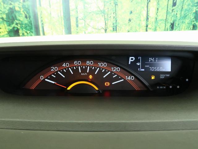 L SAII スマートアシスト メモリーナビ 禁煙車 ワンオーナー ETC キーレスキー マニュアルエアコン 横滑り防止 アイドリングストップ ヘッドライトレベライザー プライバシーガラス(23枚目)