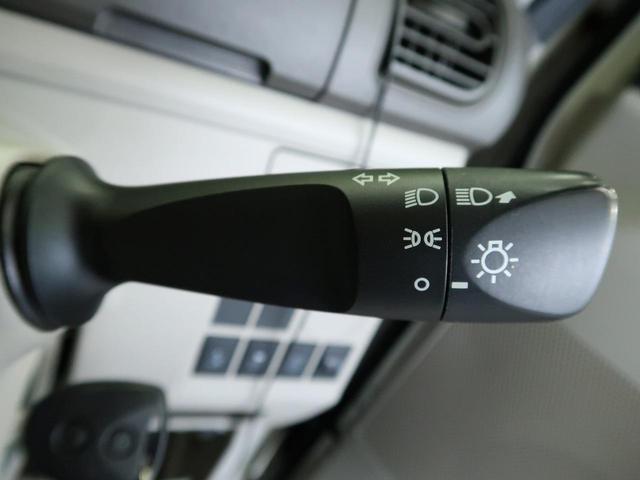 L SAII スマートアシスト メモリーナビ 禁煙車 ワンオーナー ETC キーレスキー マニュアルエアコン 横滑り防止 アイドリングストップ ヘッドライトレベライザー プライバシーガラス(26枚目)