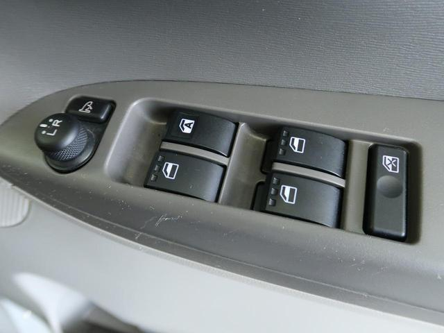 L SAII スマートアシスト メモリーナビ 禁煙車 ワンオーナー ETC キーレスキー マニュアルエアコン 横滑り防止 アイドリングストップ ヘッドライトレベライザー プライバシーガラス(27枚目)