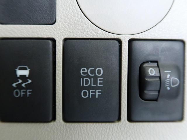 L SAII スマートアシスト メモリーナビ 禁煙車 ワンオーナー ETC キーレスキー マニュアルエアコン 横滑り防止 アイドリングストップ ヘッドライトレベライザー プライバシーガラス(28枚目)