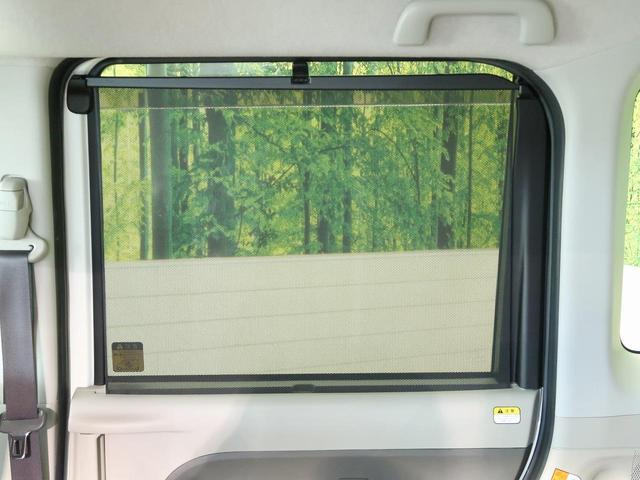 L SAII スマートアシスト メモリーナビ 禁煙車 ワンオーナー ETC キーレスキー マニュアルエアコン 横滑り防止 アイドリングストップ ヘッドライトレベライザー プライバシーガラス(31枚目)