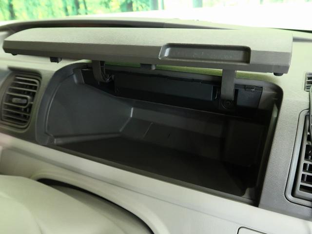 L SAII スマートアシスト メモリーナビ 禁煙車 ワンオーナー ETC キーレスキー マニュアルエアコン 横滑り防止 アイドリングストップ ヘッドライトレベライザー プライバシーガラス(33枚目)