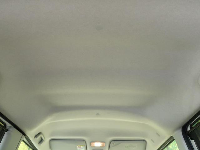 L SAII スマートアシスト メモリーナビ 禁煙車 ワンオーナー ETC キーレスキー マニュアルエアコン 横滑り防止 アイドリングストップ ヘッドライトレベライザー プライバシーガラス(37枚目)