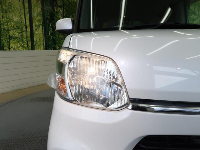 L SAII スマートアシスト メモリーナビ 禁煙車 ワンオーナー ETC キーレスキー マニュアルエアコン 横滑り防止 アイドリングストップ ヘッドライトレベライザー プライバシーガラス(44枚目)