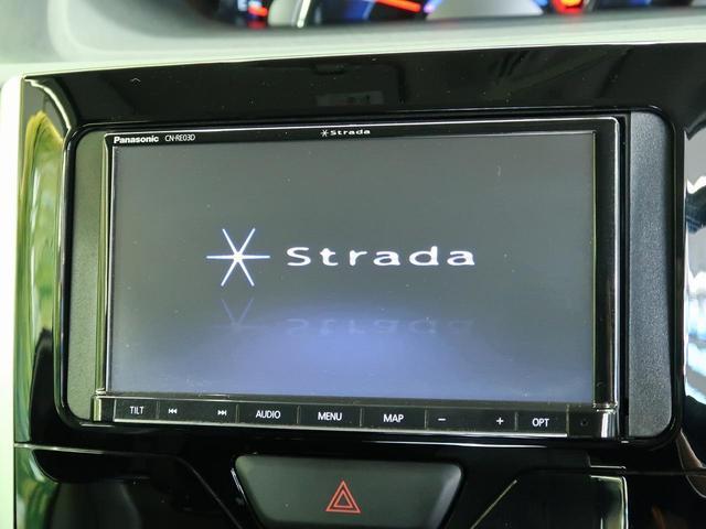 カスタムX SAII スマートアシスト ナビ フルセグ バックカメラ ETC パワースライドドア LEDヘッドライト LEDフォグ スマートキー 純正14インチアルミ オートエアコン 後席ロールシェード Bluetooth(7枚目)