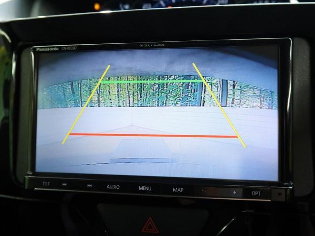 カスタムX SAII スマートアシスト ナビ フルセグ バックカメラ ETC パワースライドドア LEDヘッドライト LEDフォグ スマートキー 純正14インチアルミ オートエアコン 後席ロールシェード Bluetooth(8枚目)