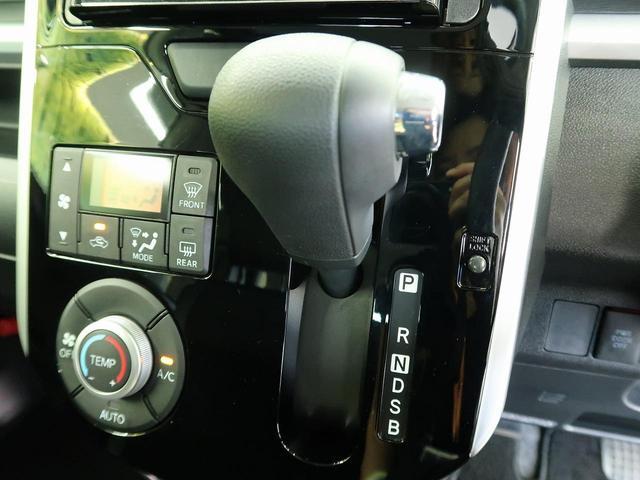 カスタムX SAII スマートアシスト ナビ フルセグ バックカメラ ETC パワースライドドア LEDヘッドライト LEDフォグ スマートキー 純正14インチアルミ オートエアコン 後席ロールシェード Bluetooth(22枚目)