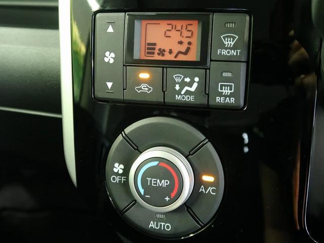 カスタムX SAII スマートアシスト ナビ フルセグ バックカメラ ETC パワースライドドア LEDヘッドライト LEDフォグ スマートキー 純正14インチアルミ オートエアコン 後席ロールシェード Bluetooth(23枚目)