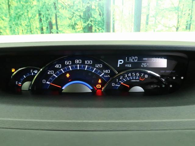 カスタムX SAII スマートアシスト ナビ フルセグ バックカメラ ETC パワースライドドア LEDヘッドライト LEDフォグ スマートキー 純正14インチアルミ オートエアコン 後席ロールシェード Bluetooth(24枚目)