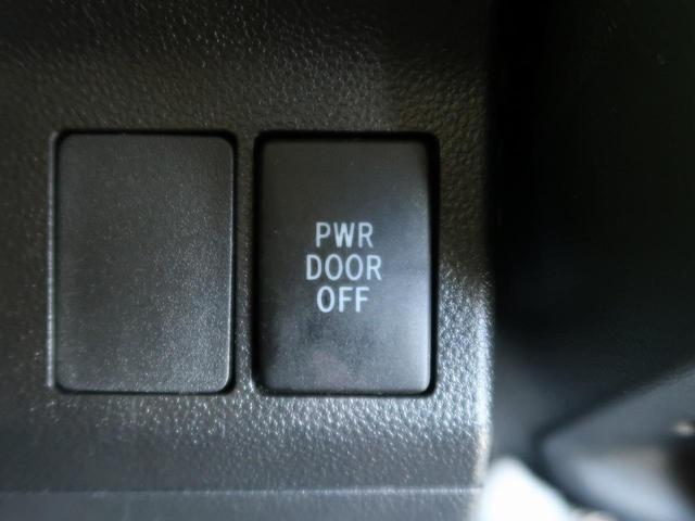 カスタムX SAII スマートアシスト ナビ フルセグ バックカメラ ETC パワースライドドア LEDヘッドライト LEDフォグ スマートキー 純正14インチアルミ オートエアコン 後席ロールシェード Bluetooth(30枚目)