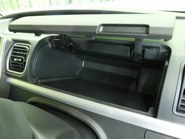 カスタムX SAII スマートアシスト ナビ フルセグ バックカメラ ETC パワースライドドア LEDヘッドライト LEDフォグ スマートキー 純正14インチアルミ オートエアコン 後席ロールシェード Bluetooth(35枚目)