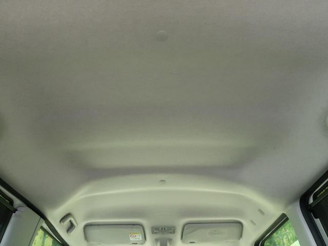 カスタムX SAII スマートアシスト ナビ フルセグ バックカメラ ETC パワースライドドア LEDヘッドライト LEDフォグ スマートキー 純正14インチアルミ オートエアコン 後席ロールシェード Bluetooth(41枚目)