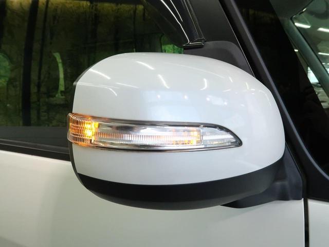 カスタムX SAII スマートアシスト ナビ フルセグ バックカメラ ETC パワースライドドア LEDヘッドライト LEDフォグ スマートキー 純正14インチアルミ オートエアコン 後席ロールシェード Bluetooth(51枚目)