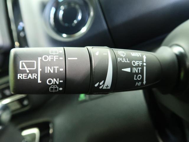 L ホンダセンシング 純正ナビ 地デジ アダプティブクルーズ シートヒーター クリアランスソナー バックカメラ スマートキー 禁煙車 電動スライドドア LEDヘッド LEDフォグ オートライト(45枚目)
