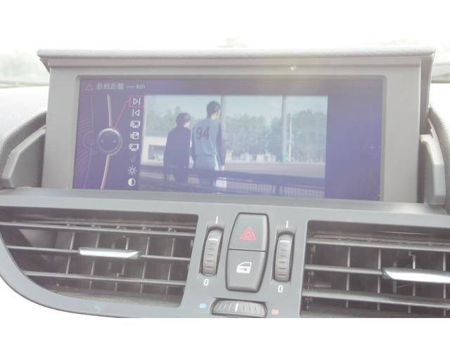 「BMW」「Z4」「オープンカー」「京都府」の中古車14