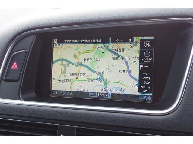 「アウディ」「Q5」「SUV・クロカン」「京都府」の中古車16