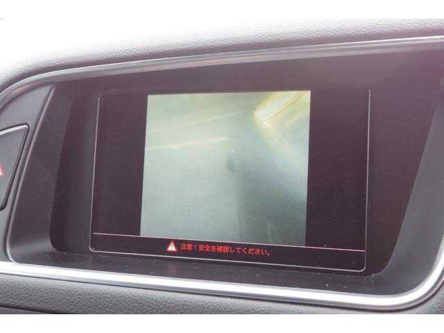 「アウディ」「Q5」「SUV・クロカン」「京都府」の中古車17